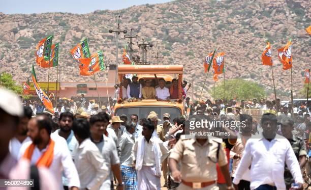 BJP candidate from Molakalmuru Sriramulu with Madhya Pradesh Chief Minister Shivraj Chouhan BJP State president BS Yeddyurappa and mining baron...