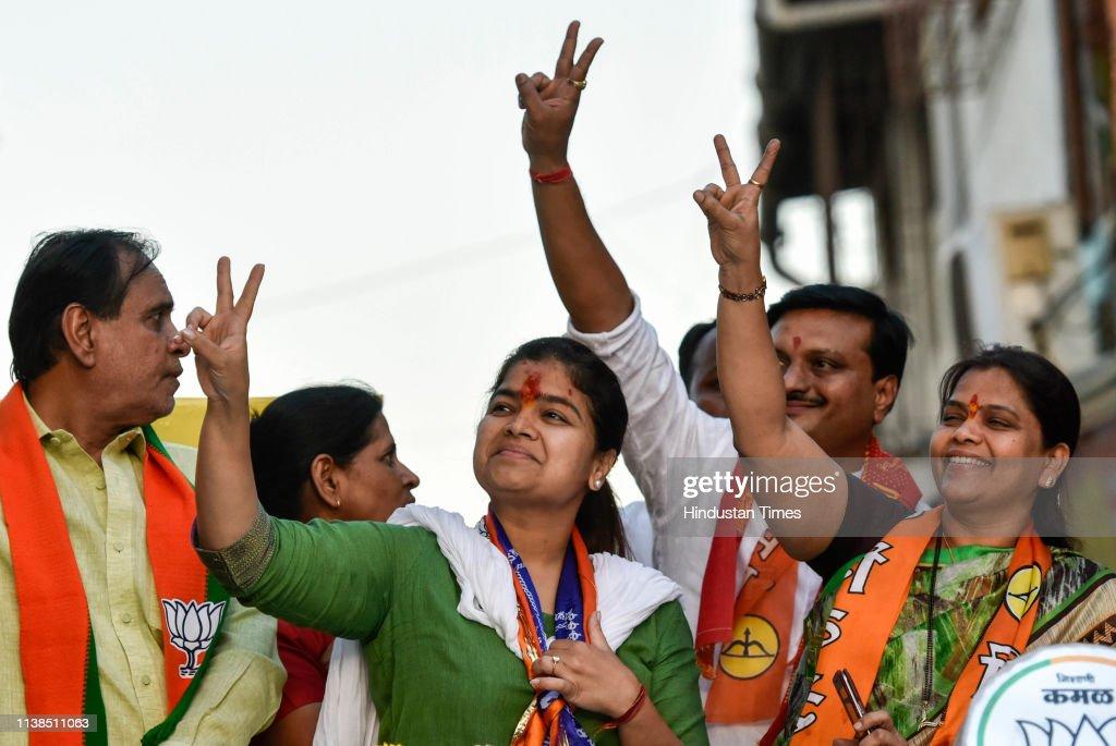 IND: Lok Sabha Elections 2019: Priya Dutt, Poonam Mahajan Battle It Out In Mumbai North Central