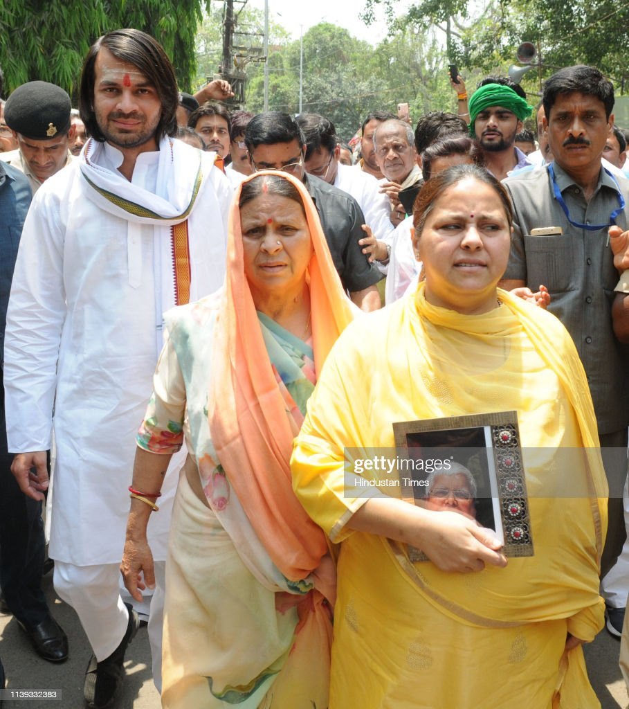 IND: Lok Sabha Elections 2019 RJD Candidate Misa Bharti File Nomination Paper From Patliputra