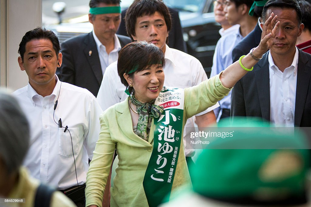 Tokyo gubernatorial election campaing : News Photo