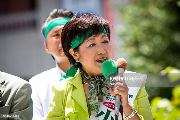 Candidate Yuriko Koike a Liberal Democratic Party lawmaker and former defense minister delivers a speech during the last day of Tokyo Gubernatorial...