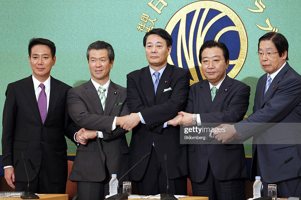 Joint News Conference By Candidates For The Leadership Of The DPJ