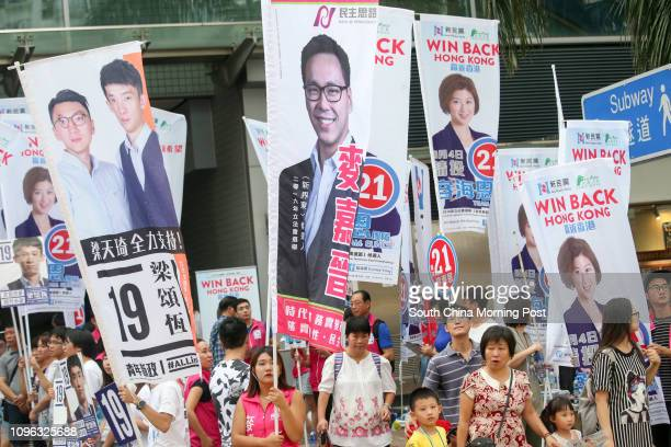 Candidates posters of the 2016 Legislative Council General Election are seen in Tai Wai 04SEP16 SCMP / David Wong