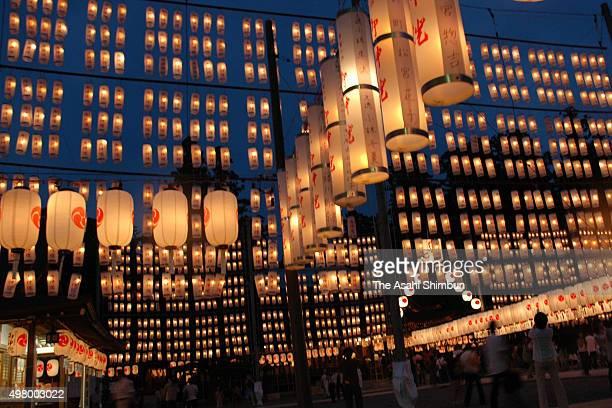 12000 candlelit lanterns are illuminated as Manto festival begins at Taga Taisha Shrine on August 3 2007 in Taga Shiga Japan The festival continues...