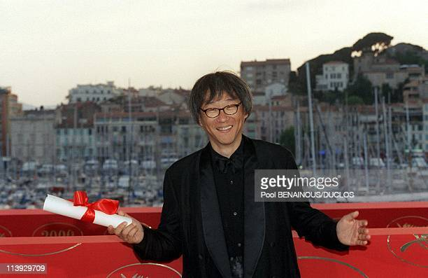 Cannes film festival photo call of the winners In Cannes France On May 21 2000Edward Yang for Yiyi