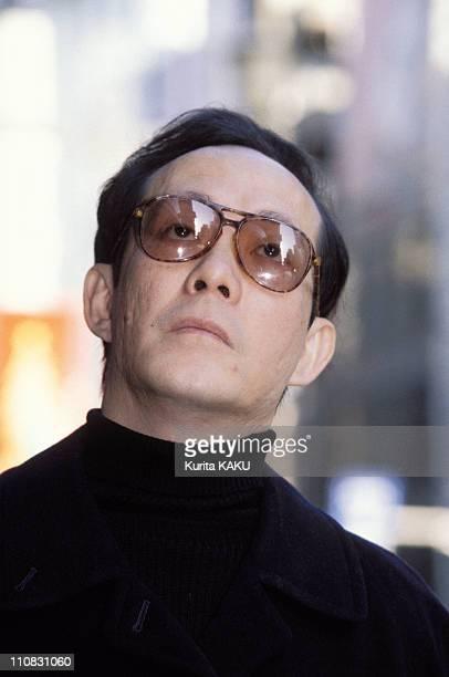 Cannibal ISagawa Presents A Video In Tokyo Japan In December 1994 Issei Sagawa in Ginza streets