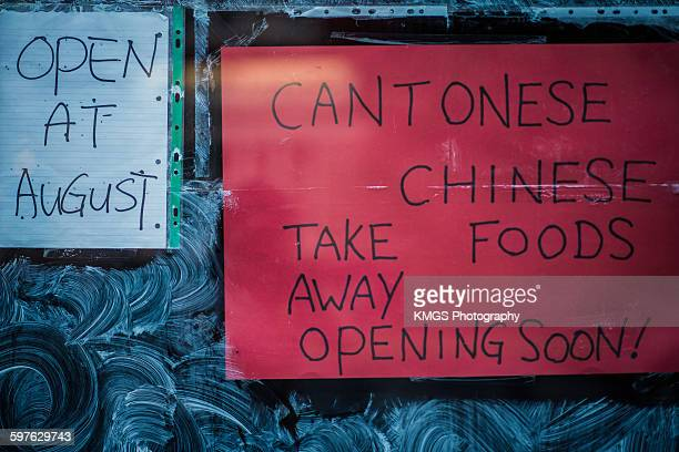 cantonese chinese foods opening soon sign - store opening stock pictures, royalty-free photos & images