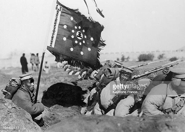 Cantonese troops maneuvering in a trench to combat the Japanese invasion of China SinoJapanese tension began July 3 1936 with the first fighting...