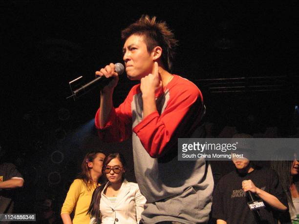 Cantopop star Edison Chen Koonhei played a gig at Hong Kong International Trade and Exhibition Centre Kowloon Bay on 15 December 2004