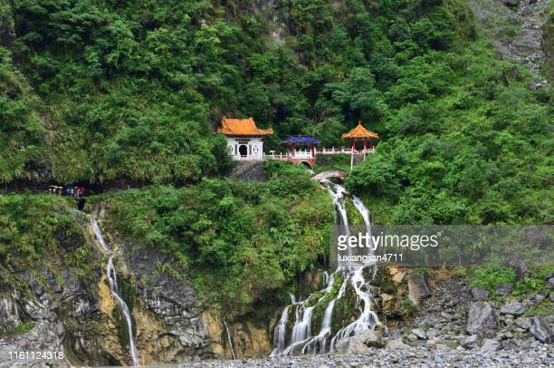 canyon and waterfall - hualien county stock pictures, royalty-free photos & images