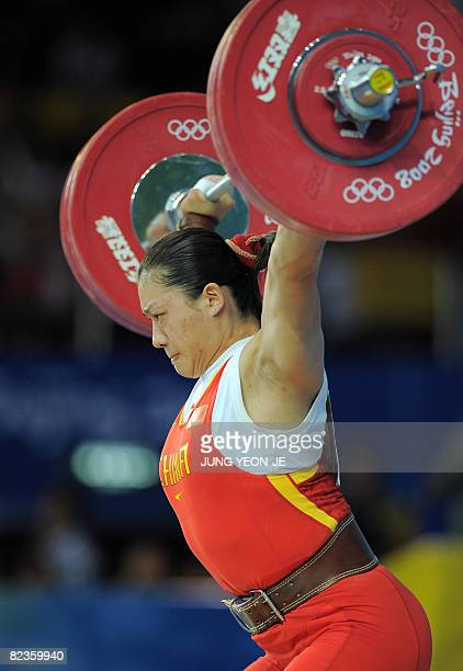 Cao Lei of China competes in the women's 75 kg weightlifting event during the 2008 Beijing Olympic Games on August 15 2008 AFP PHOTO/JUNG YEONJE