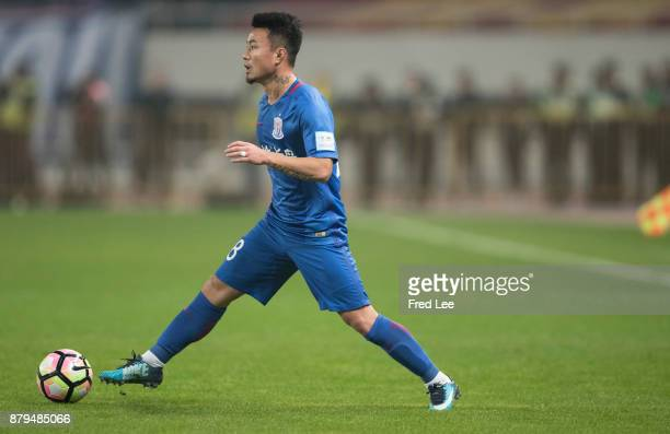 Cao Yunding of Shanghai Greenland Shenhua in action during the 2017 CFA Cup Final Round match between Shanghai SIPG and Shanghai Greenland Shenhua at...
