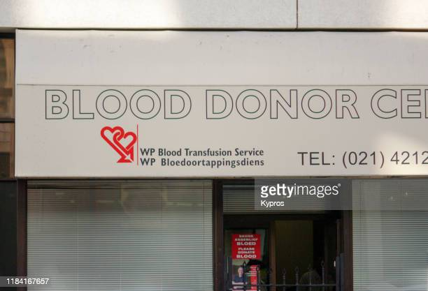 cape town, south africa - blood donor centre - kaposis sarcoma stock pictures, royalty-free photos & images