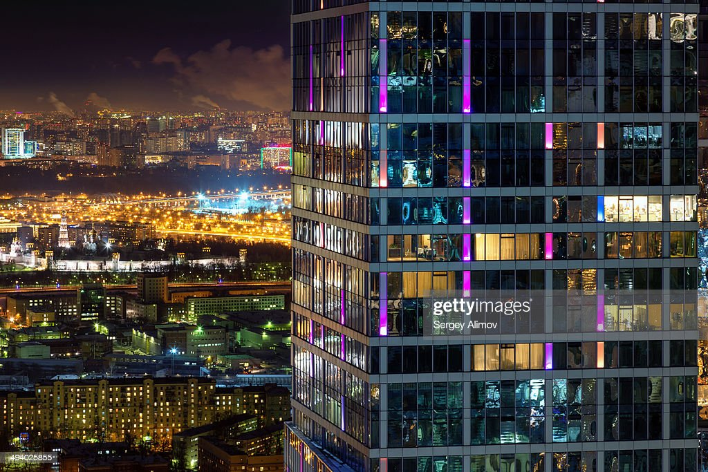 Capital City Moscow at night : Stock Photo
