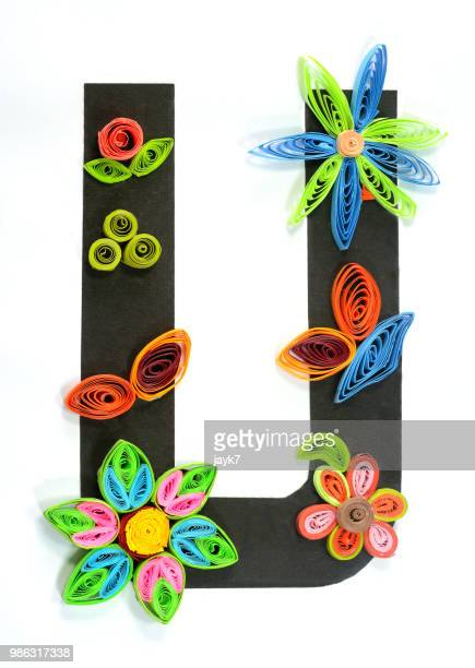 capital letter u - letter u stock photos and pictures