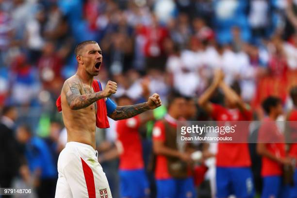 Captain Aleksandar Kolarov of Serbia celebrates victory following the 2018 FIFA World Cup Russia group E match between Costa Rica and Serbia at...