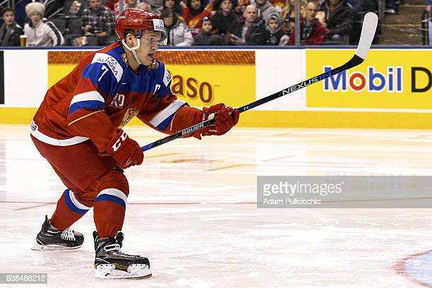 Captain forward Kirill Kaprizov of Team Russia takes a shot against Team Slovakia in a preliminary round Group B game during the IIHF World Junior...