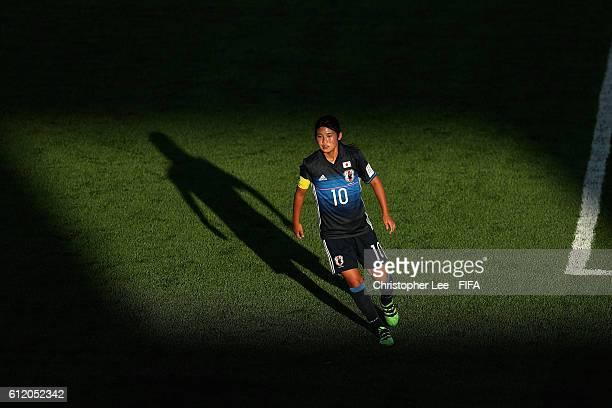 AZ ZARQA' JORDAN OCTOBER 01 Captain Fuka Nagano of Japan during the FIFA U17 Women's World Cup Jordan 2016 Group D match between Ghana and Japan at...