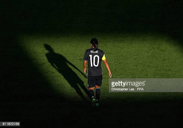AZ ZARQA' JORDAN OCTOBER 01 Captain Fuka Nagano of Japan walks into a patch of sunlight during the FIFA U17 Women's World Cup Jordan 2016 Group D...