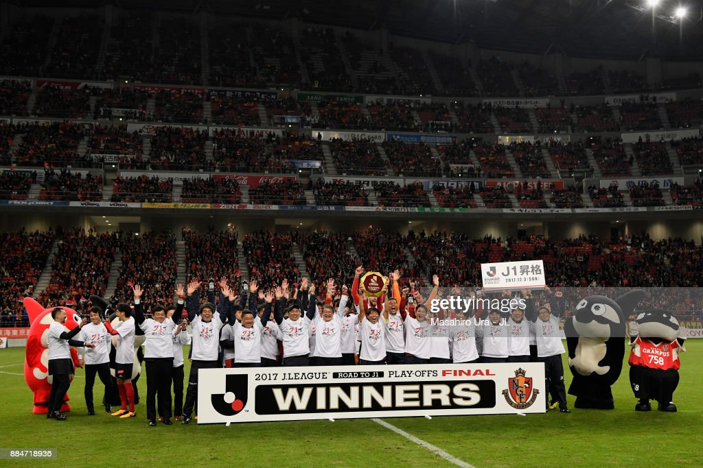 Captain Hisato Sato of Nagoya Grampus lifts the trophy as they celebrate the promotion to the J1 after the J.League J1 Promotion Play-Off Final between Nagoya Grampus and Avispa Fukuoka at Toyota Stadium on December 3, 2017 in Toyota, Aichi, Japan.