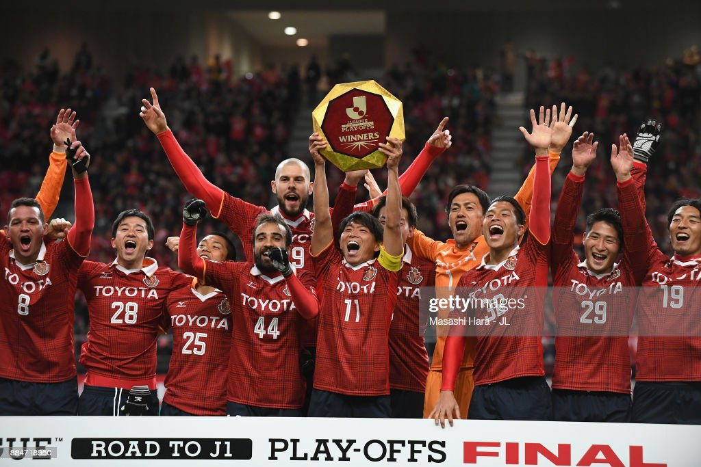 Nagoya Grampus v Avispa Fukuoka - J.League J1 Promotion Play-Off Final