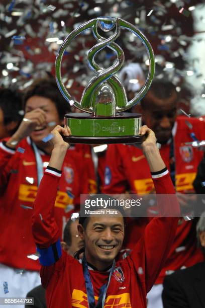 Captain Keita Suzuki of Urawa Red Diamonds lifts the trophy after the AFC Champions League final second leg match between Urawa Red Diamonds and...