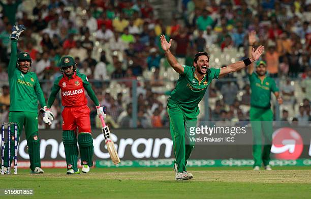 Captain Shahid Afridi of Pakistan and teammates appeal unsuccessfully for the wicket of Mushfiqur Rahim of Bangladesh during the ICC World Twenty20...