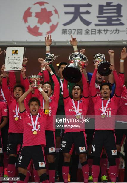 Captain Yoichiro Kakitani of Cerezo Osaka lifts the Emperor's Cup during the 97th All Japan Football Championship final between Cerezo Osaka and...