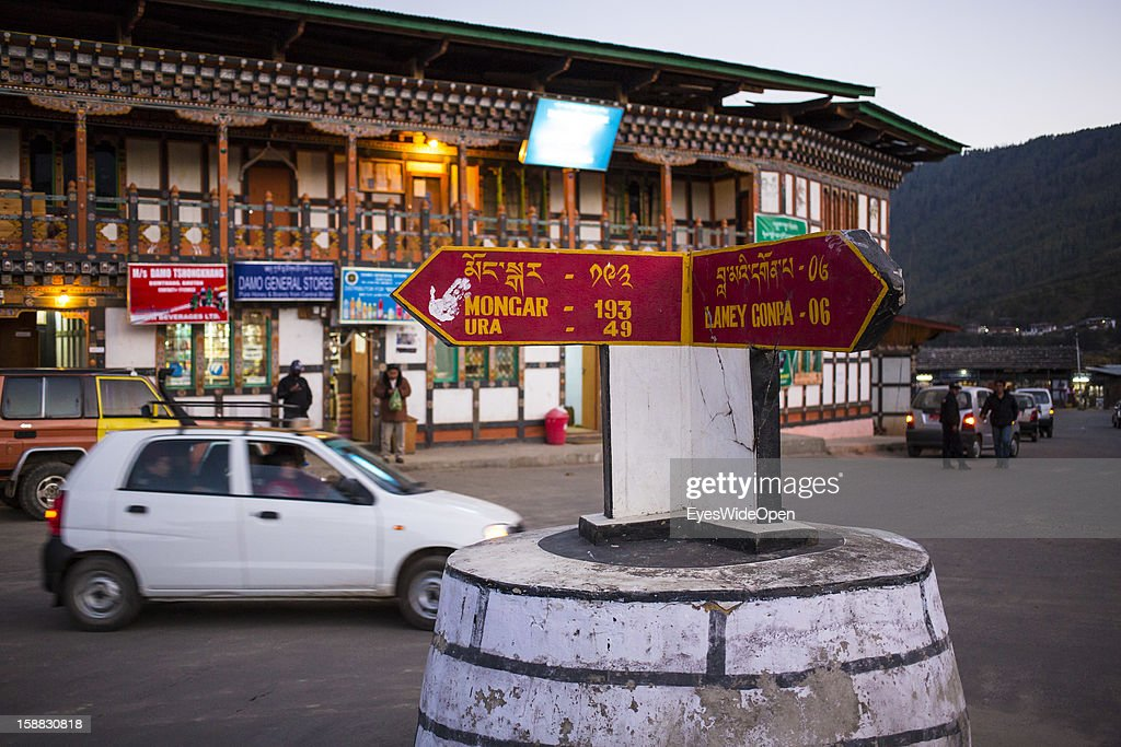 A car at the main junction on November 18, 2012 in Bumthang, Bhutan.