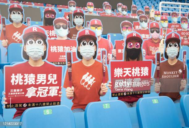Cardboard cutouts of fans prior to the CPBL season opening game between Rakuten Monkeys and CTBC Brothers at Taoyuan International Baseball Stadium...