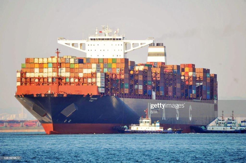 CHINA-US-ECONOMY-TRADE : News Photo