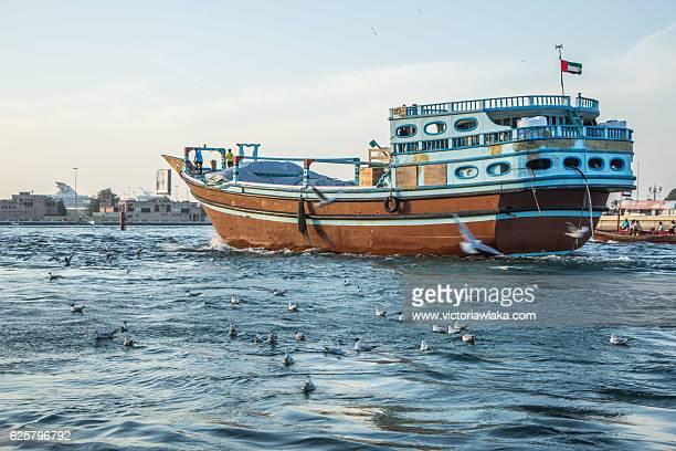Cargo Ship on Dubai Creek