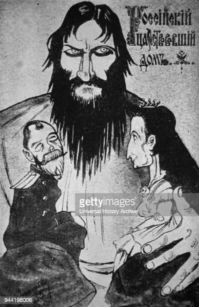 Caricature of Grigori Rasputin clutching Nicholas II and Tsarina Alexandra The cartoon is commenting on the control Rasputin holds over the royal...