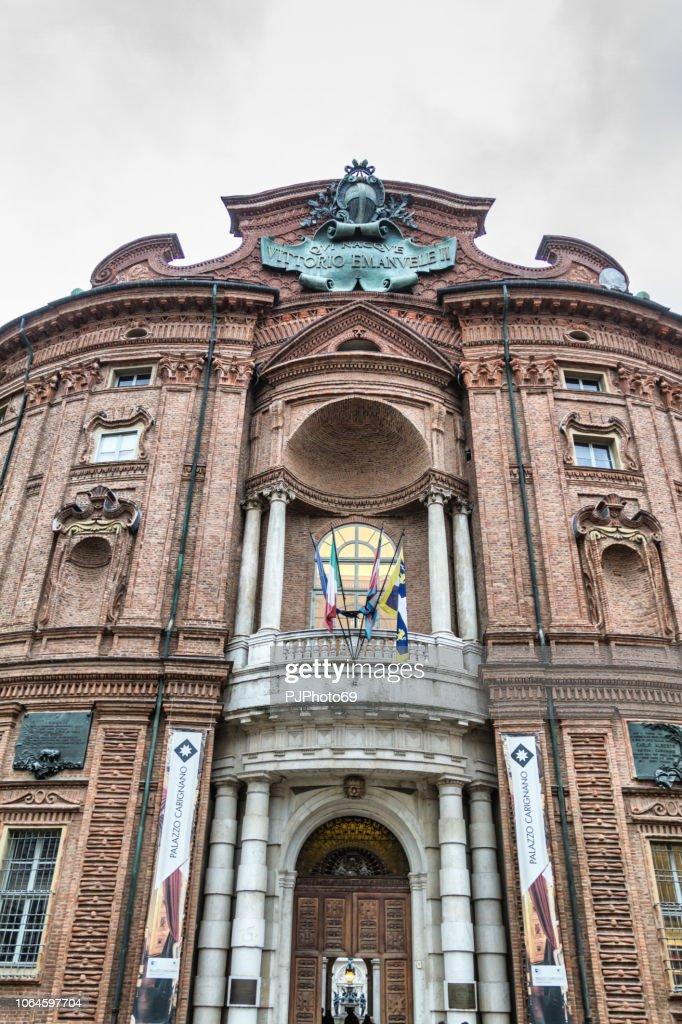 Carignano Palace - Turin : Foto stock