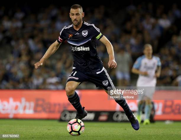 Carl Valeri of the Victory controls the ball during the round 18 ALeague match between Melbourne Victory and Melbourne City FC at Etihad Stadium on...