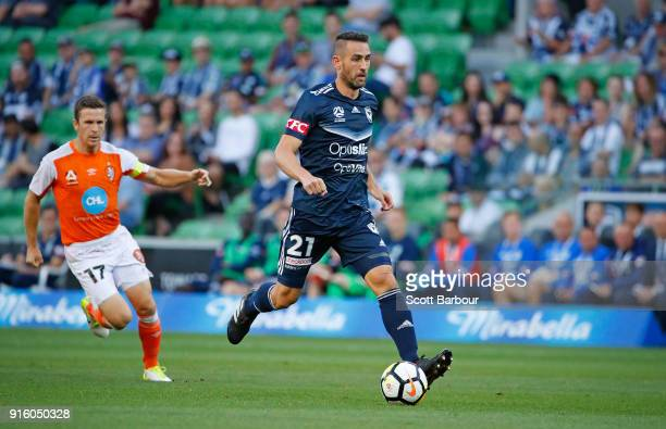 Carl Valeri of the Victory controls the ball during the round 20 ALeague match between the Melbourne Victory and the Brisbane Roar at AAMI Park on...