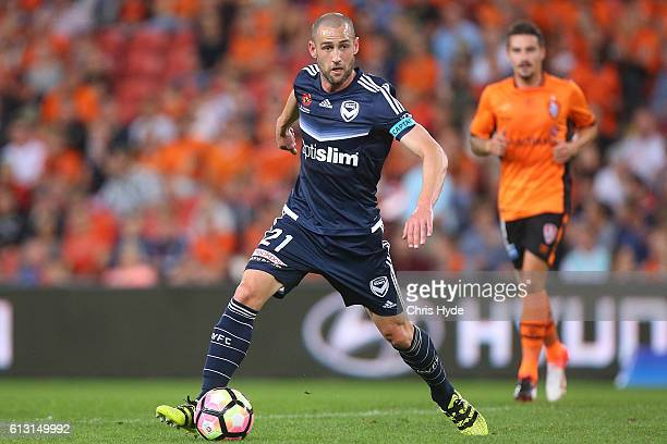 Carl Valeri of the Victory with the ball during the round one ALeague match between the Brisbane Roar and Melbourne Victory at Suncorp Stadium on...
