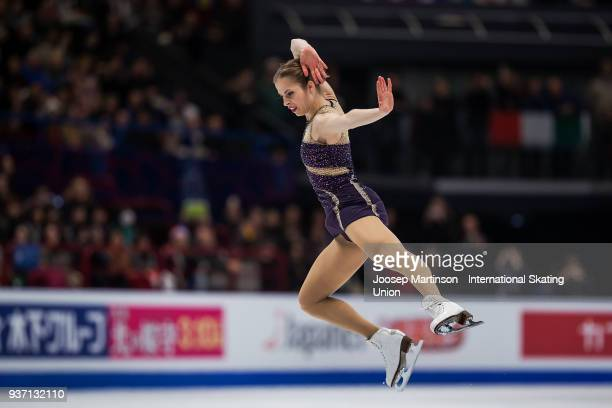 Carlolina Kostner of Italy competes in the Ladies Free Skating during day three of the World Figure Skating Championships at Mediolanum Forum on...