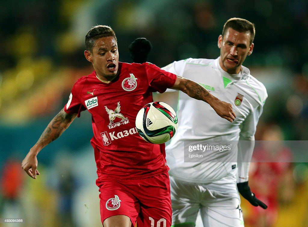 FC Rubin Kazan v FC Ufa - Russian Premier League : News Photo