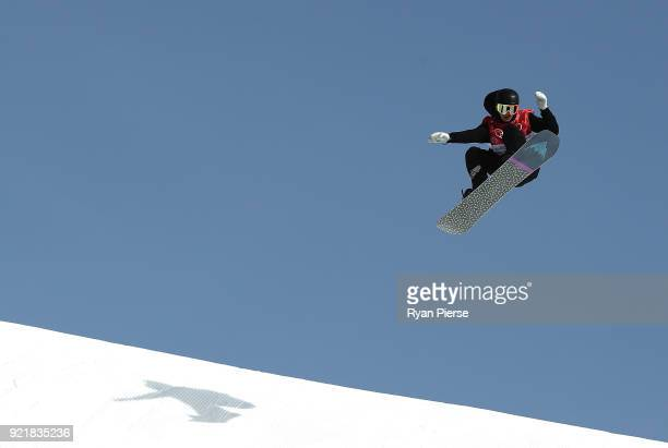 Carlos Garcia Knight of New Zealand competes during the Men's Big Air Qualification on day 12 of the PyeongChang 2018 Winter Olympic Games at...