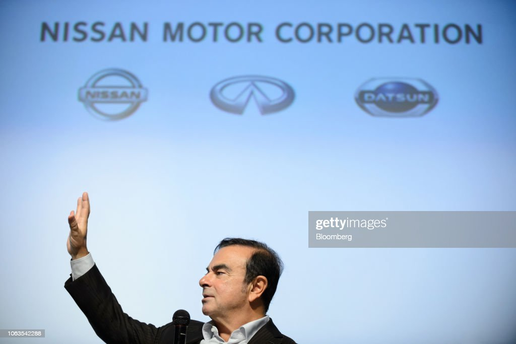 File: Nissans Ghosn To Be Arrested On Suspected Financial Law : Photo d'actualité