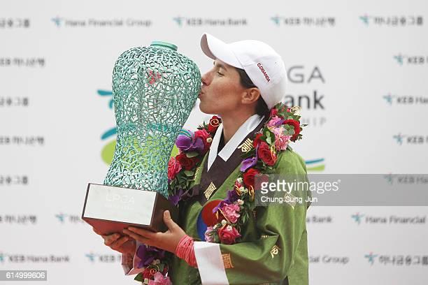 Carlota Ciganda of Spain kisses the winners trophy during a ceremony following the LPGA KEBHana Bank Championship at the Sky 72 Golf Club Ocean...