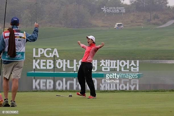 Carlota Ciganda of Spain wins action on 18th hall during an LPGA KEB HANA Bank Championship 2016 Round 4 at Sky 72 Golf Club Ocean Course in Incheon...