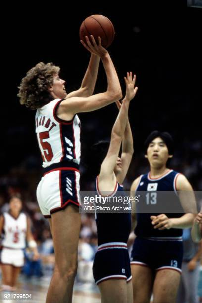 Carol Jean MenkenSchaudt YoungHee Kim Women's basketball competition US vs South Korea The Forum at the 1984 Summer Olympics August 7 1984
