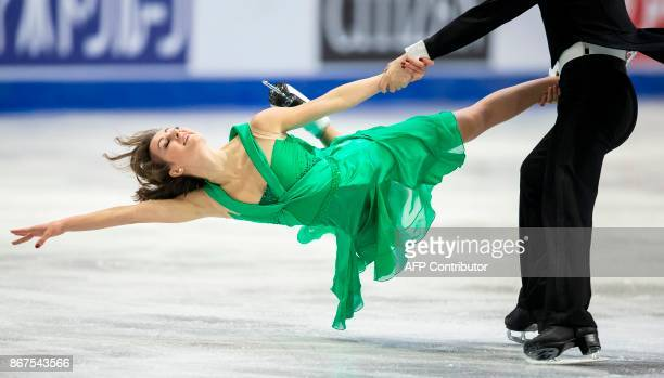 Carolane Soucisse and Shane Firus of Canada perform their free dance in the dance competition at the 2017 Skate Canada International ISU Grand Prix...