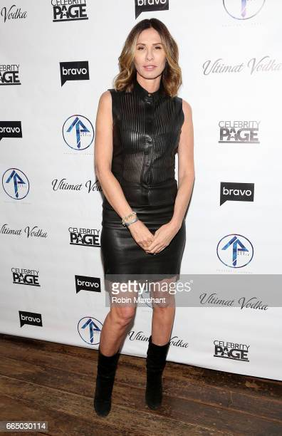 Carole Radziwill attends 'The Real Housewives Of New York City' Season 9 Premiere Party at The Attic Rooftop Lounge on April 5 2017 in New York City