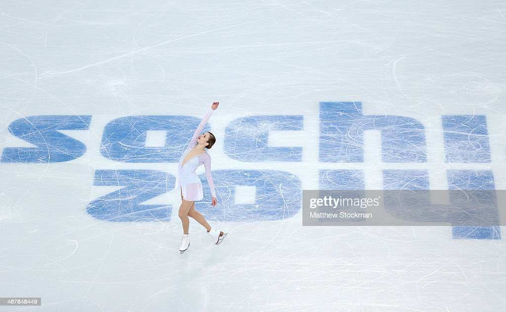 Figure Skating - Winter Olympics Day 1 : News Photo