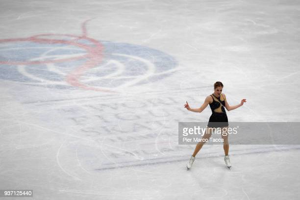 Carolina Kostner of Italy competes in women free skating during day three of the World Figure Skating Championships at Mediolanum Forum on March 23...