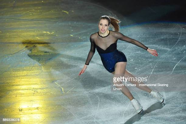 Carolina Kostner of Italy performs her routine in the Gala exhibition during the ISU Junior Senior Grand Prix of Figure Skating Final at Nippon...