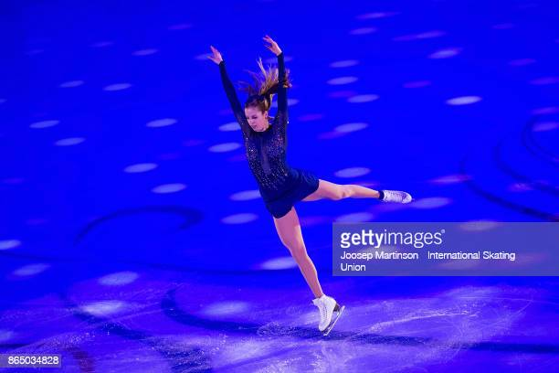 Carolina Kostner of Italy performs in the Gala Exhibition during day three of the ISU Grand Prix of Figure Skating Rostelecom Cup at Ice Palace...